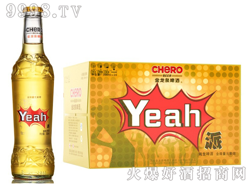 金龙泉Yeah派啤酒