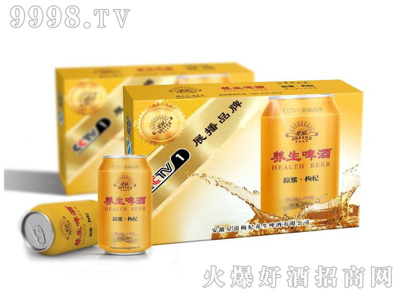星浪枸杞养生啤酒・原浆(箱装)