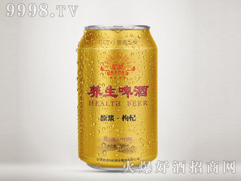 星浪枸杞养生啤酒・原浆330ml