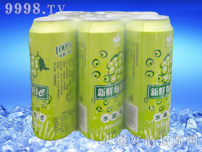 新鲜每日E水晶葡萄果味碳酸饮料