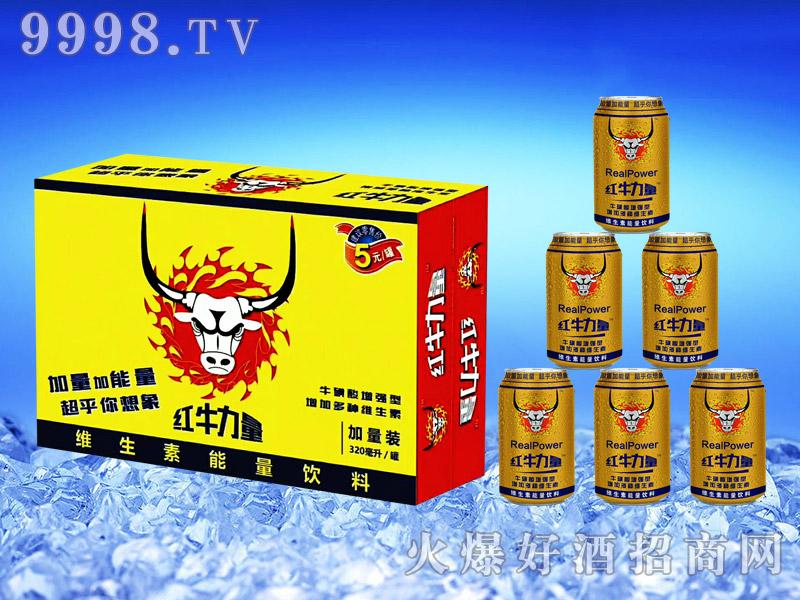 红牛力量维生素饮料