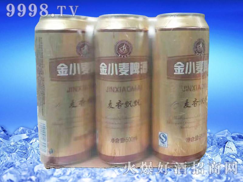 金小麦啤酒