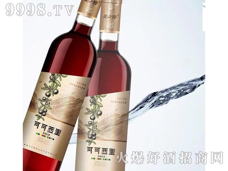 750ML可可西里枸杞酒
