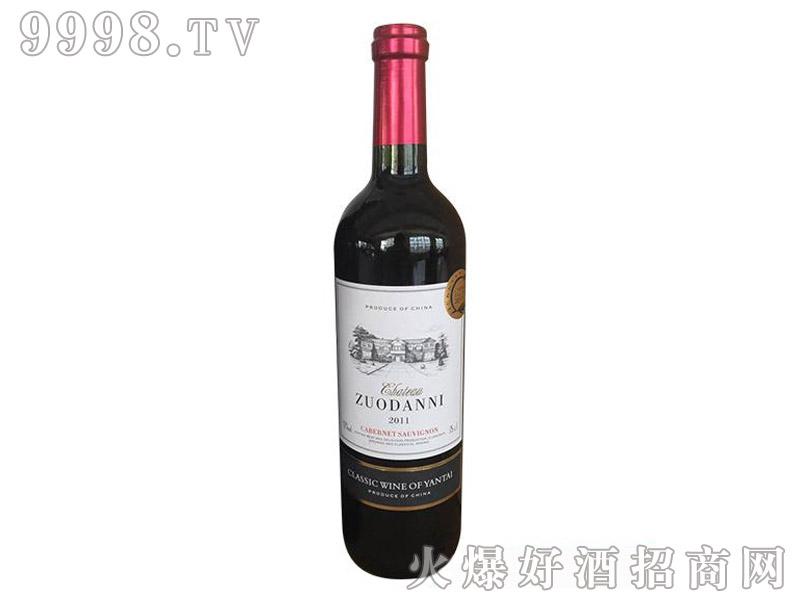 佐丹妮干红葡萄酒2011-12度750ml