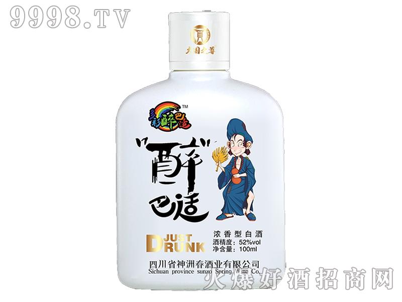 多彩醉巴适酒(白色)-白酒招商信息