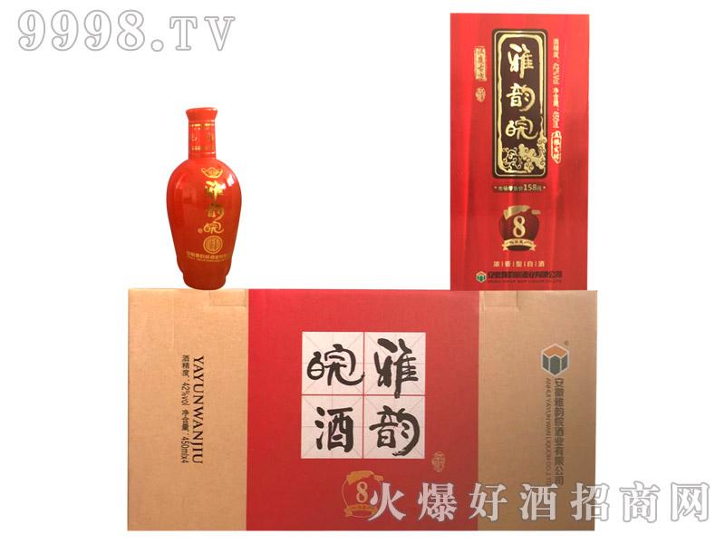 雅韵皖酒・窖藏8(外箱)