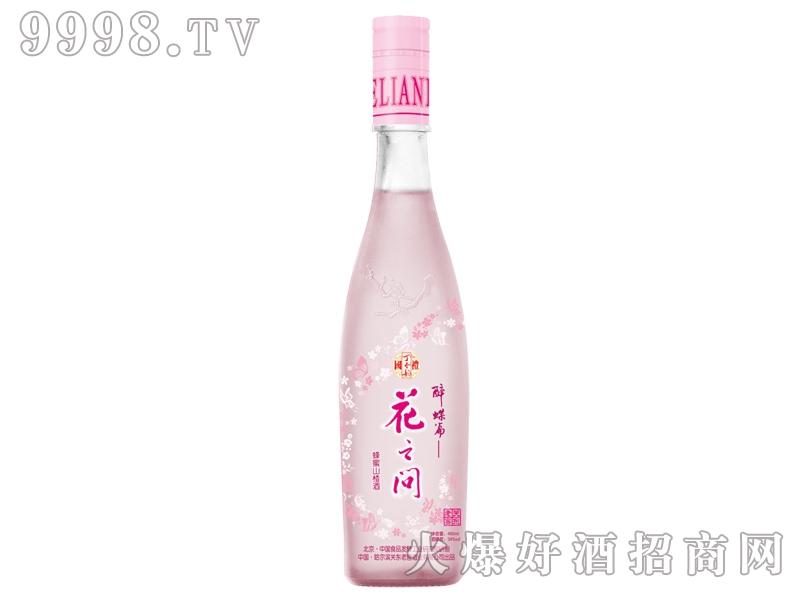 关东老窖花之问蜂蜜山楂酒-好酒招商信息
