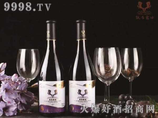 人参蜂蜜山葡萄酒10℃