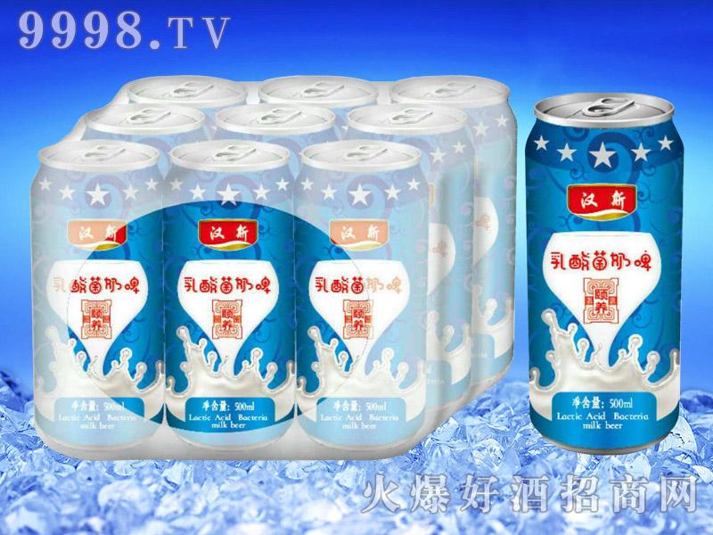 汉斯罐装乳酸菌奶啤500ml-亮剑啤酒