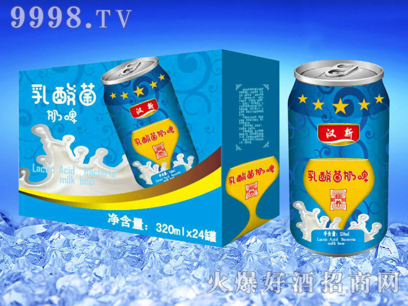 汉斯罐装乳酸菌奶啤320ml×24-亮剑啤酒
