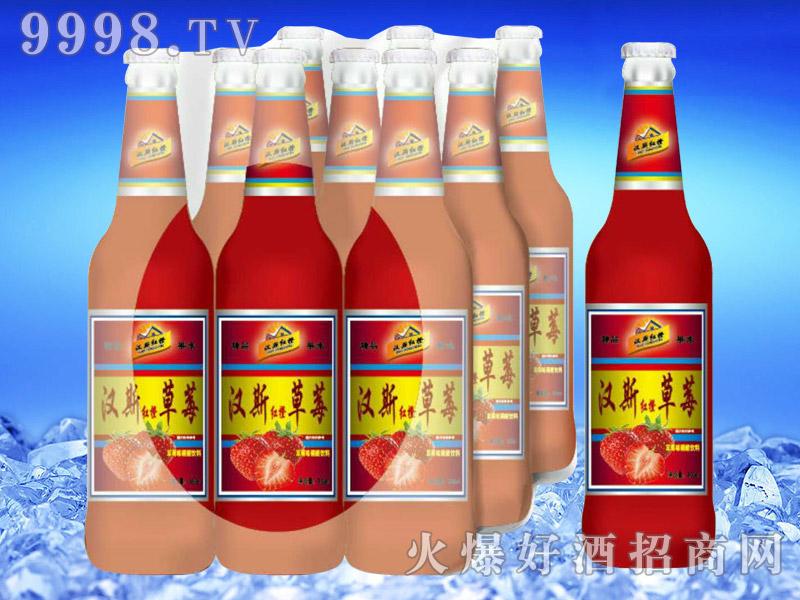 汉斯红橙草莓果啤500ml-亮剑啤酒