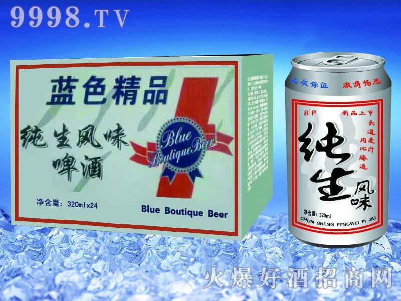 亮剑啤酒罐装蓝色精品纯生风味啤酒320ml×24