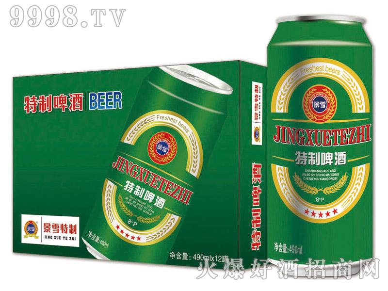 8度景雪特制啤酒490mlx12罐