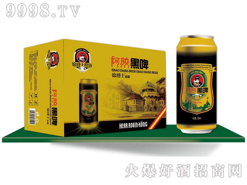 阿胶黑啤500mlx12罐