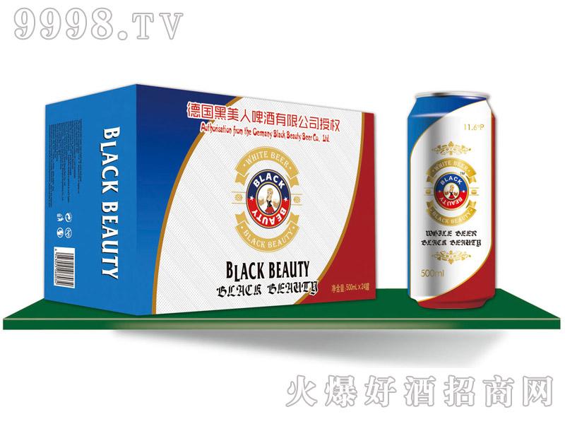 黑美人原浆白啤500mlx24罐