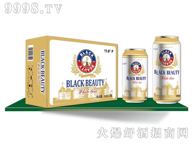 黑美人原浆白啤320mlx24罐、500mlx12罐