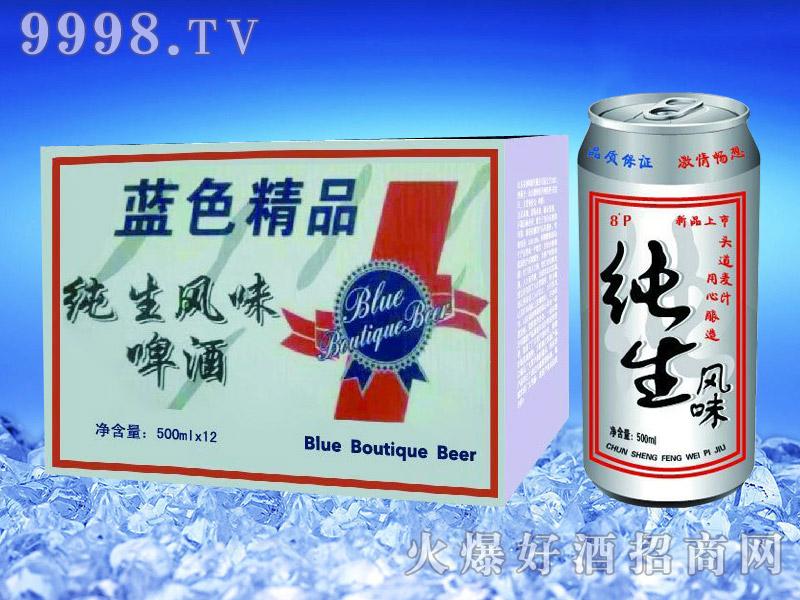 亮剑啤酒罐装蓝色精品纯生风味啤酒500ml×12罐