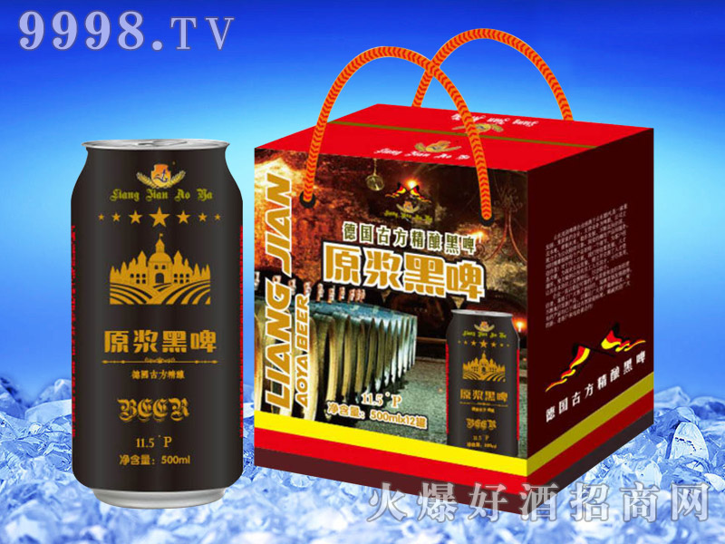 亮剑啤酒礼品盒原浆黑啤500ml×12罐装