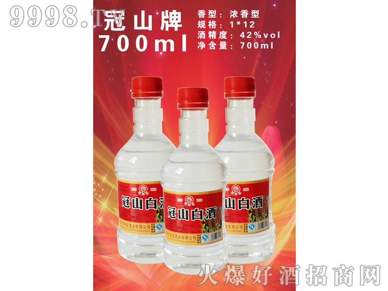 冠山白酒700ml