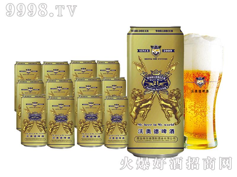 500ml皇家经典易拉罐