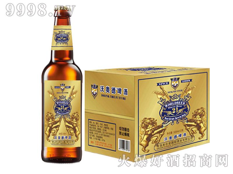 500ml皇家经典小麦白啤