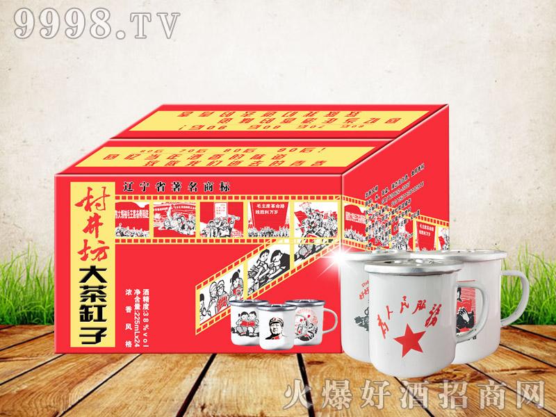 大茶缸酒系列箱-白酒招商信息