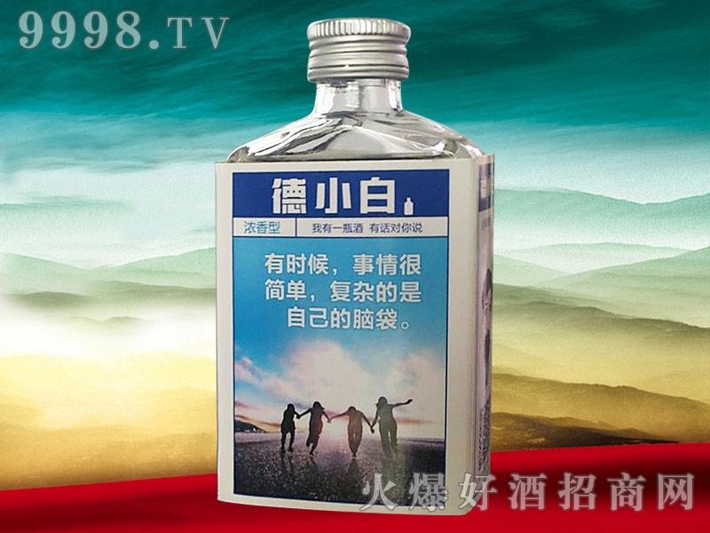 德小白酒42°100ml-白酒招商信息