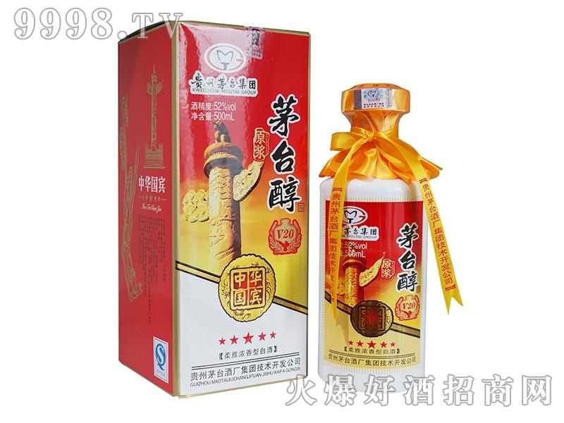 茅台醇酒・中华国宾
