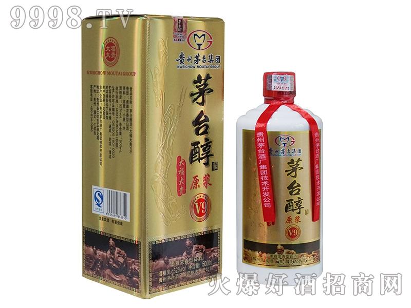 茅台醇酒・大福大贵V9