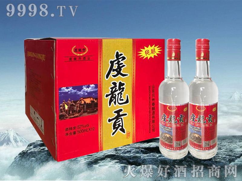 虔龙贡酒纯酿52度