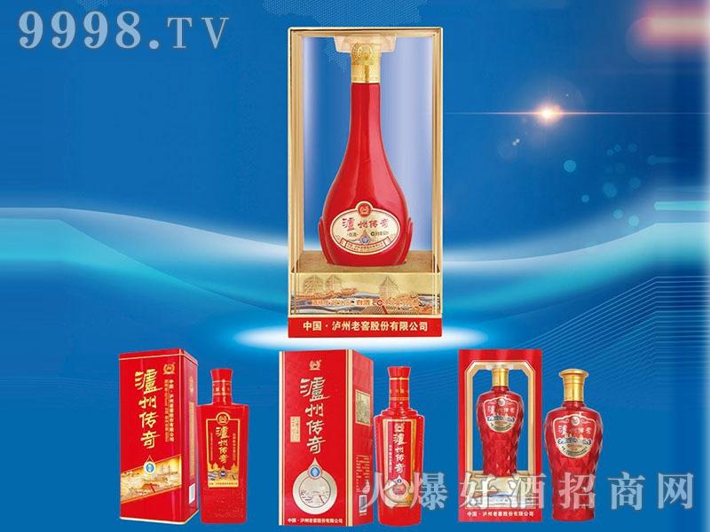 泸州传奇酒