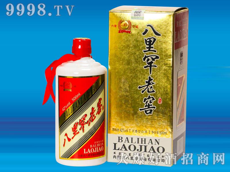 八里罕老窖酒42度500ml