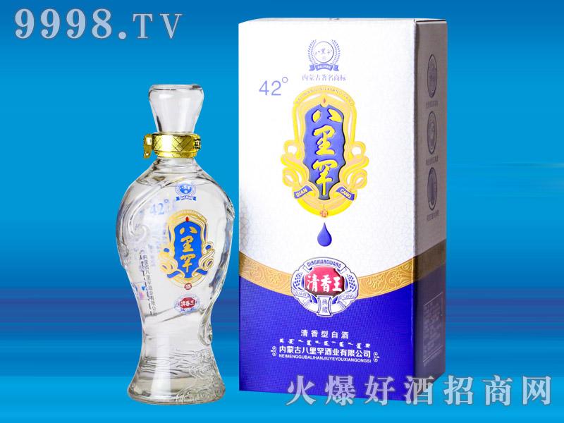 八里罕酒・清香王-白酒招商信息