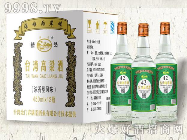 台湾高粱酒42度450mlx12瓶