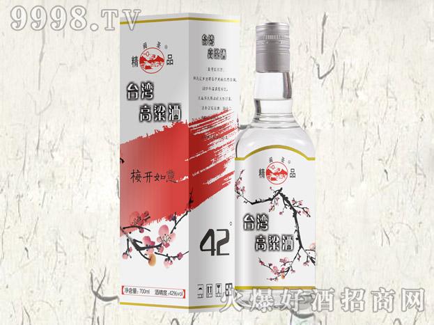 台湾高粱酒・梅开如意42度700ml
