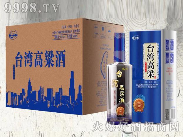 台湾高粱酒・典藏43度500mlx6盒(蓝)