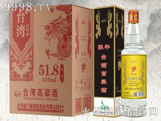 台湾高粱酒・陈年51.8度450ml
