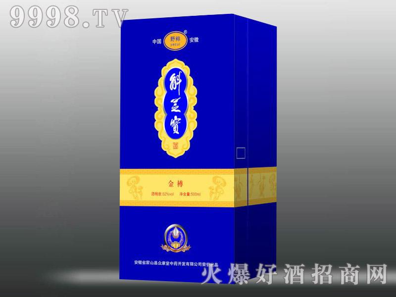 斛之宝酒·金樽52度500ml
