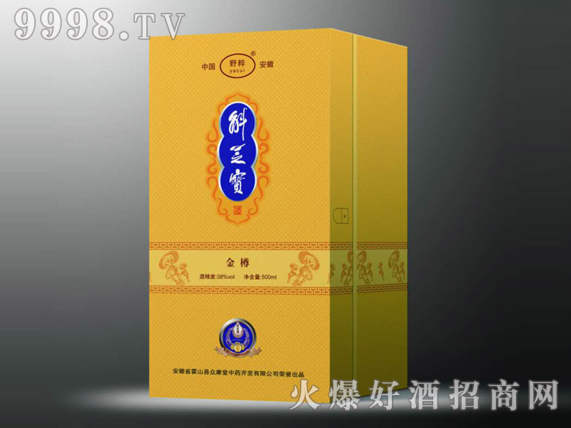斛之宝酒・金樽38度500ml