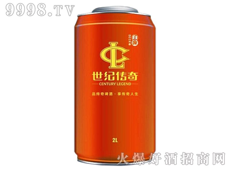 纪传奇啤酒2L