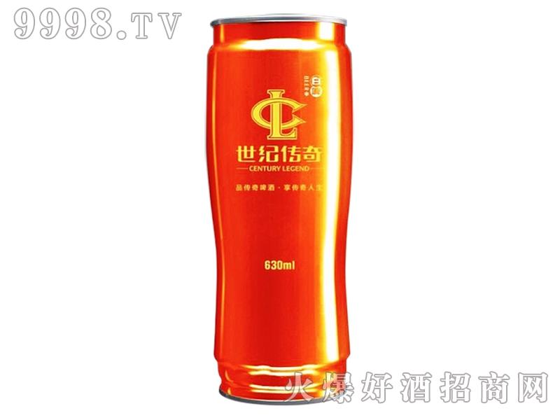 纪传奇啤酒630ml-啤酒招商信息