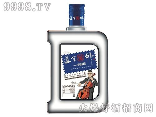 万兴源酒道里道外450ml白瓶