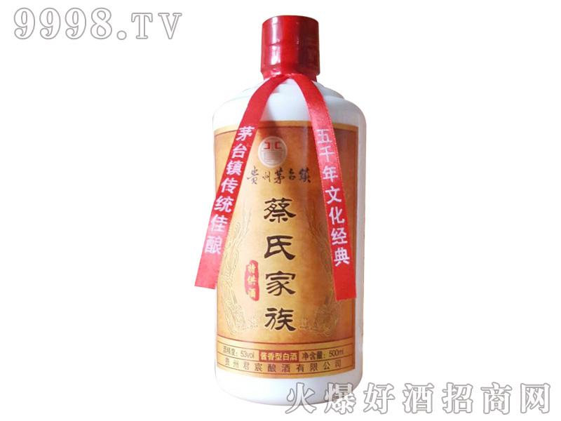 蔡氏家族酱香酒