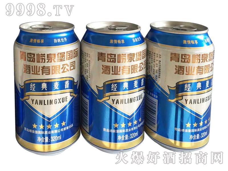 崂泉啤酒经典麦香