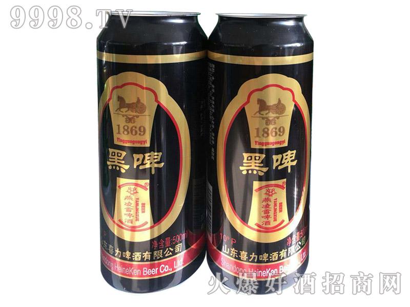 燕凌雪啤酒黑啤