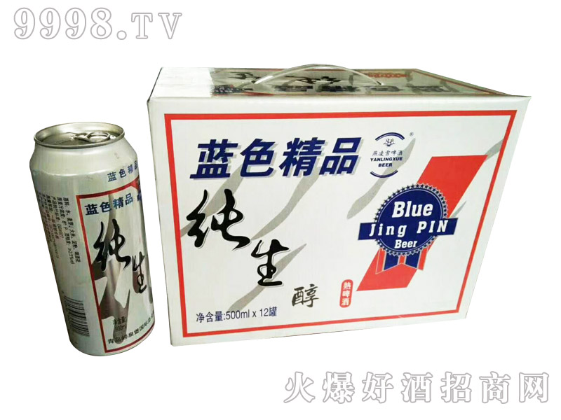 燕凌雪蓝色精品纯生醇啤酒500ml