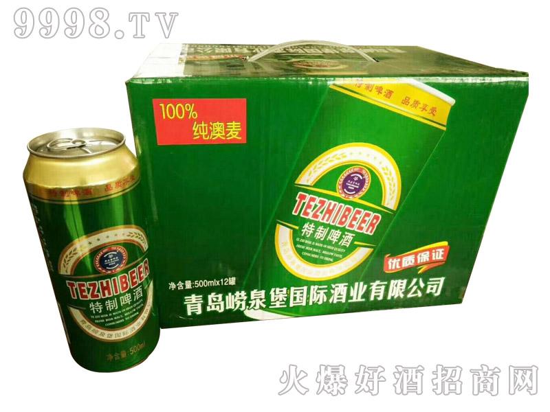 崂泉啤酒纯澳麦特制啤酒