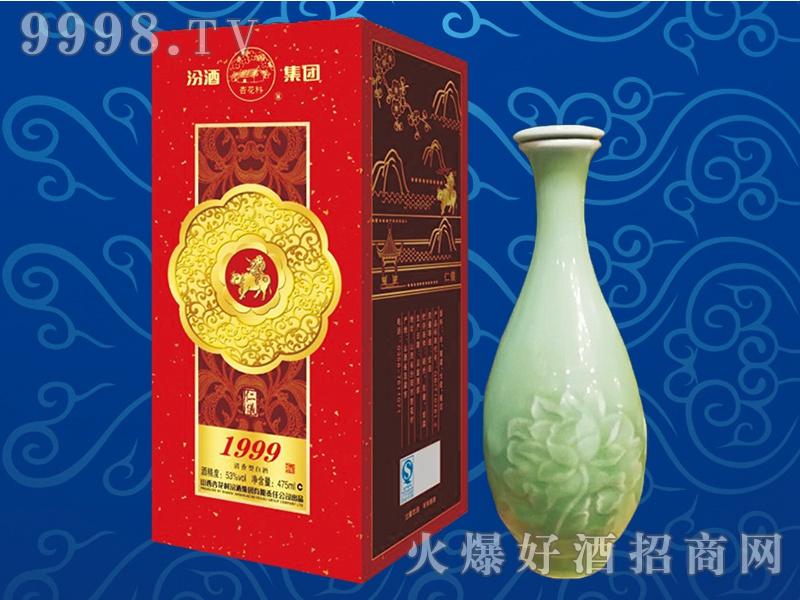 仁仪酒1999