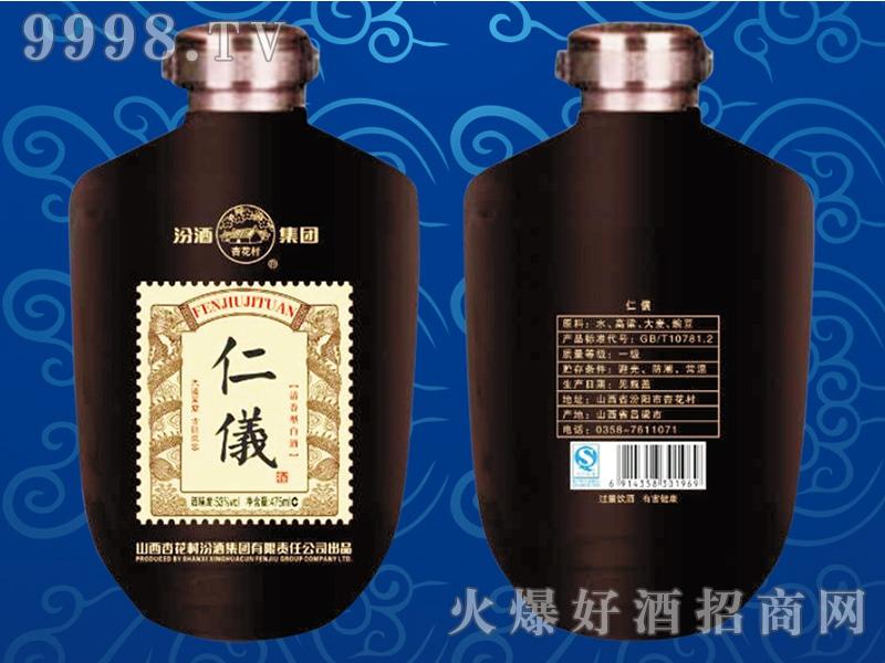 仁仪酒2008