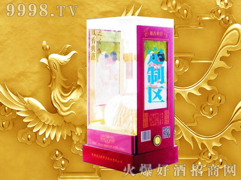 迎宾凤酒定制礼盒